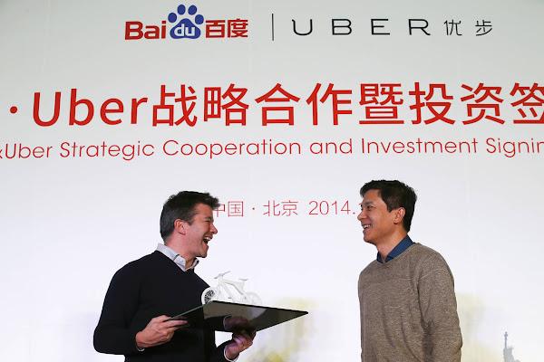 終結Uber爭議!中國正擬定法規管理叫車服務