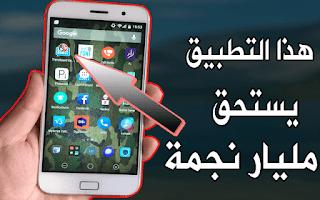 تحميل لوحة مفاتيح المزخرفة+ترجمة النصوص مباشرة على تطبيقات الدردشة