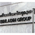 Now Hiring | Saudi Binladin Group