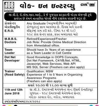 GVK Emri 108 Department  Recruitment Various Post 2018