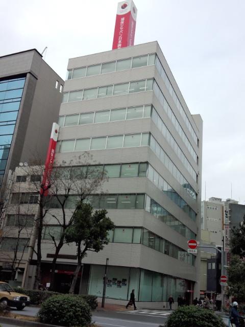 損保ジャパン日本興亜池袋ビル