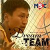 Мөрөөдлийн баг МУСК анхны trailer
