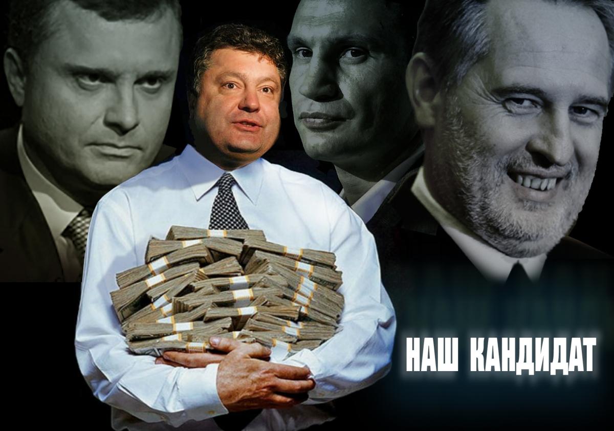 Рада легализовала кремлевский сценарий, в котором Донбасс и Крым стоят отдельно: в законопроекте о деоккупации нет упоминаний о полуострове, - Семенуха - Цензор.НЕТ 2876
