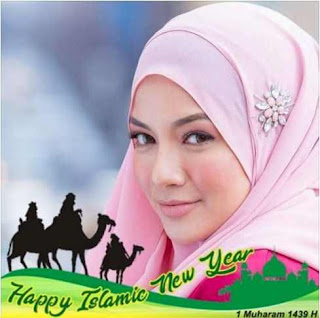 Bingkai Happy Islamic New Year 02