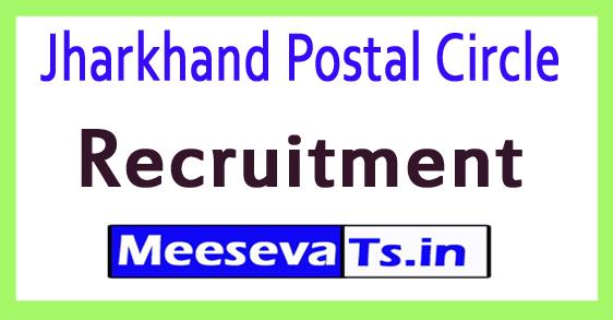 Jharkhand Postal Circle Recruitment Notification 2017