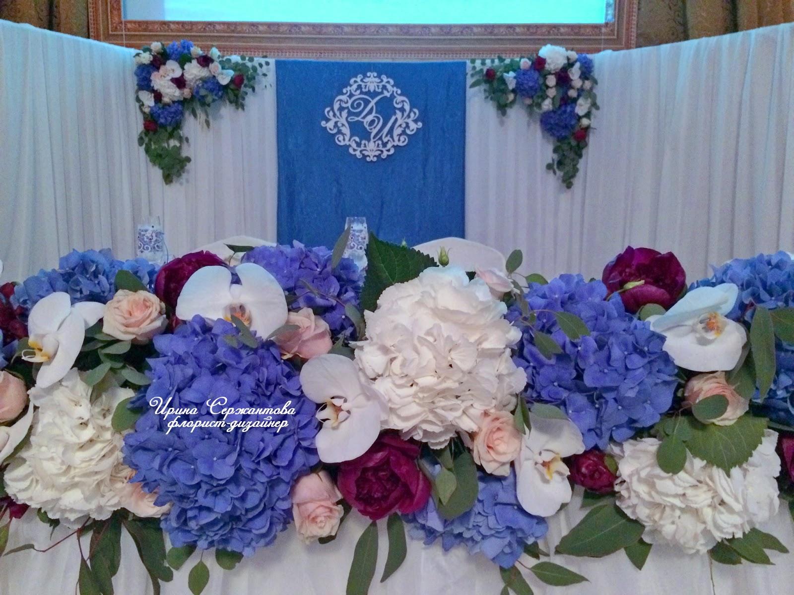 Обои корона из цветов, жених, невеста, свадьба. Настроения foto 10