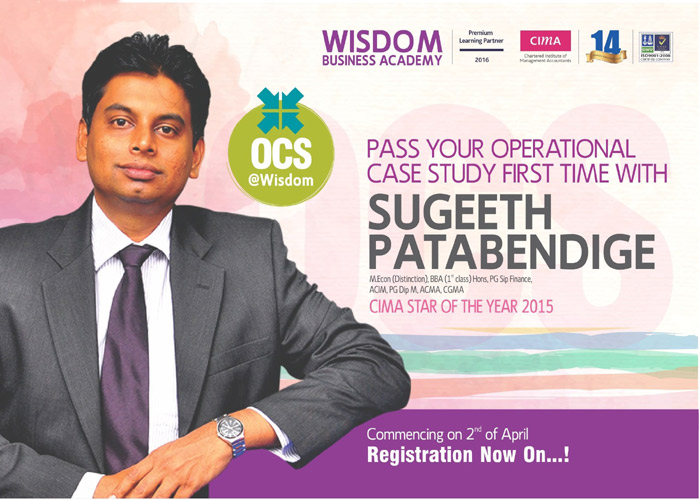 Pass your CIMA operational level case study first time @WISDOM with Sugeeth Patabendige
