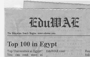 Top Universities in Egypt