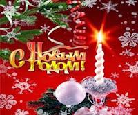 новогодние игрушки, свечи и снежинки