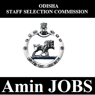 Odisha Staff Selection Commission, OSSC, SSC, Odisha, Amin, 12th, freejobalert, Sarkari Naukri, Latest Jobs, ossc logo