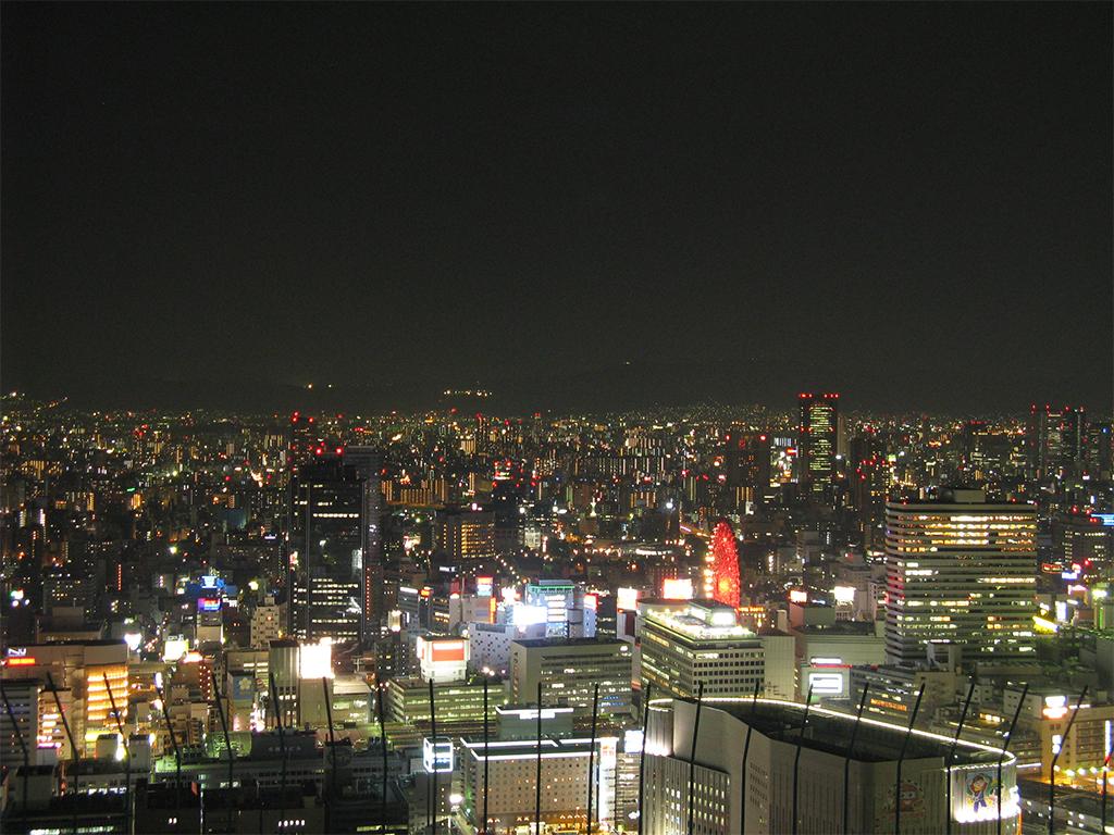 6 Tempat Dengan Pemandangan Yang Indah Saat Malam Hari Di Daerah