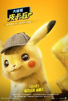 Pokemon Detective Pikachu Movie Poster 12