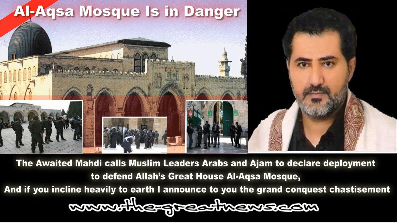 NOUN Statement: The Awaited Mahdi calls Muslim Leaders ...