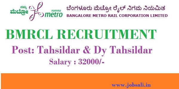 BMRCL Career, Metro Recruitment, Metro Rail Recruitment