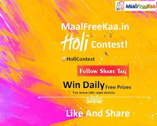 Holi Contest 2019