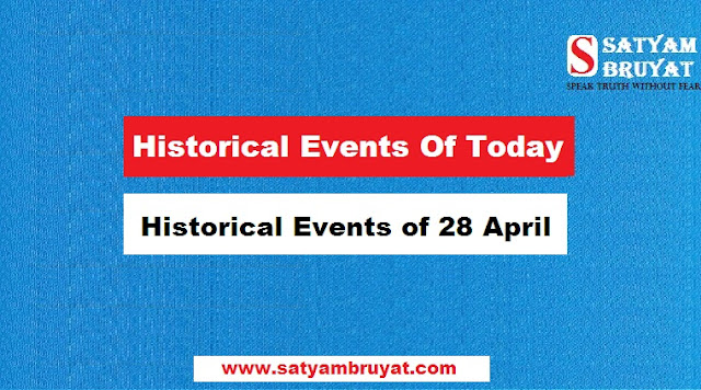 Historical-Events-of-28-April-historical-events-of-today-Today's-Famous-Birthdays-Today's-Important-Events-Who-Died-Today-in-History-Death-Birthday