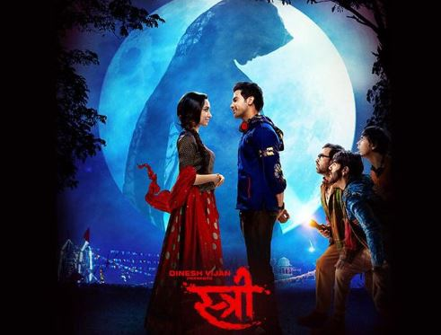 Stree Funny Dialogues