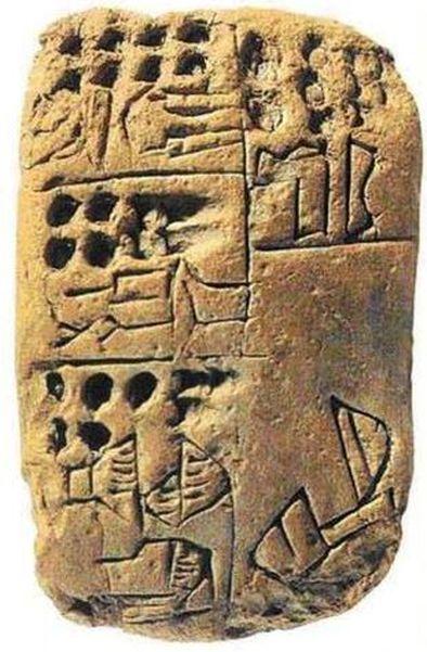 Tableta cuneiforme en la que se menciona a Tapputi. Foto: Wikimedia.