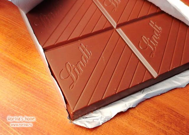 Шоколад Lindt Excellence Dark Strawberry Intense: состав