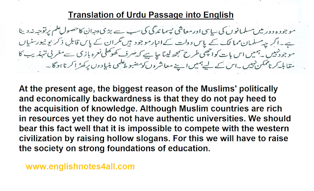 ba bsc english translation passage,how to translate urdu passage into english,ba english translation of passage,ba urdu to english translation of passages