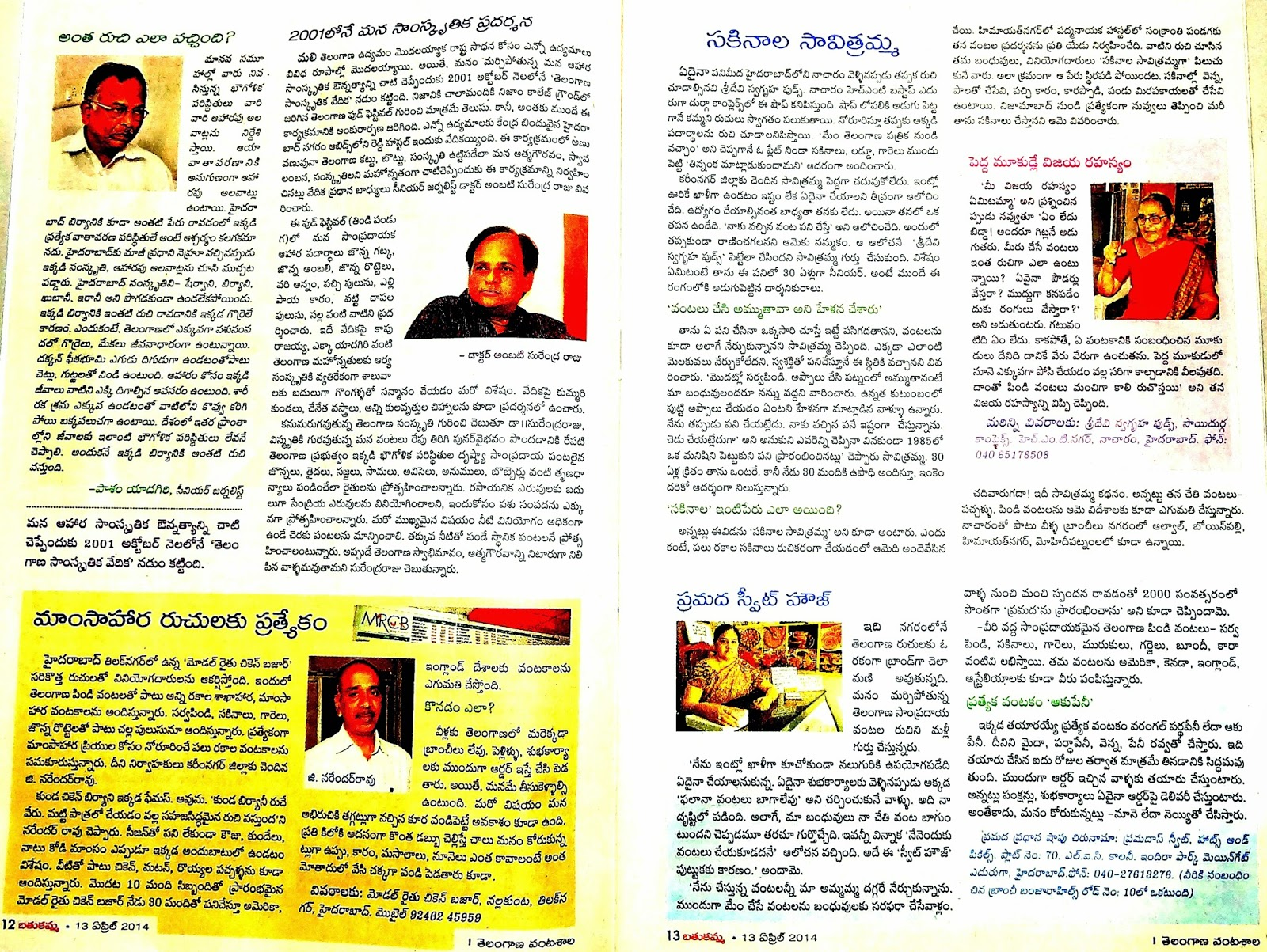 Learning tamil through telugu books download. Bean-handled. Gq.