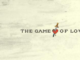 ΕΣΡ καλεί «Game of Love»