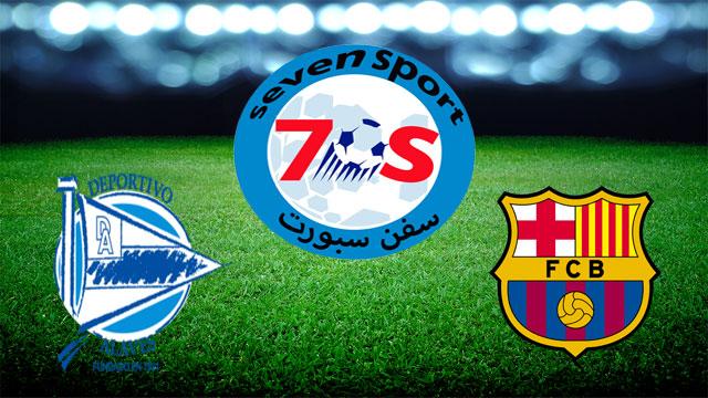 مشاهدة مباراة برشلونة وديبورتيفو الافيس بث مباشر بتاريخ 23/04/2019 الدوري الاسباني الممتاز