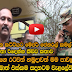 Major General Kamal Gunaratne press revelation