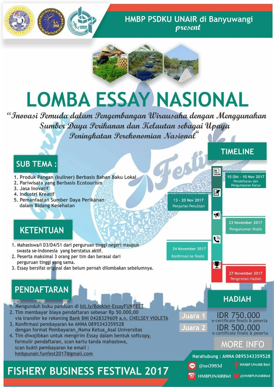 lomba business plan deadline november 2014