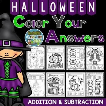 Halloween Fun! Basic Addition and Subtraction Facts - Color By Numbers Bundle