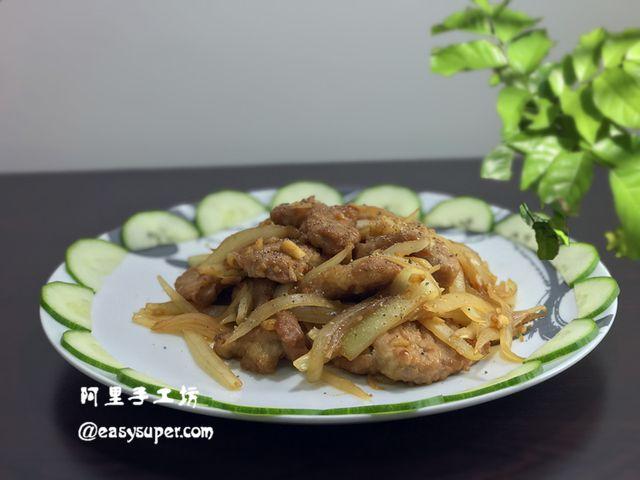 黑椒洋蔥豬扒(附食譜) - 阿里手工坊