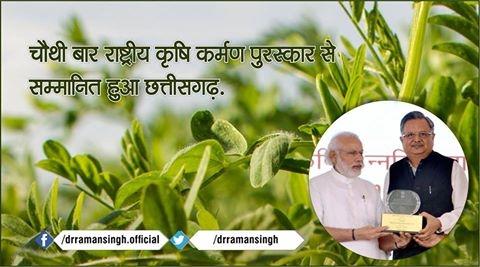 छत्तीसगढ में कृषि विकास