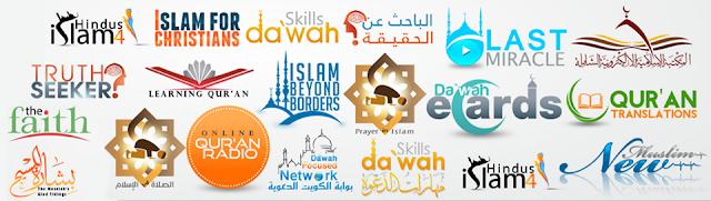 لجنة الدعوة الإلكترونية هي أول لجنة متخصصة في الدعوة إلى الله عبر الإنترنت