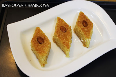 Basbousa arab sweet Egyptian sweet semolina sweet basbousa kunafa sweets Indian ayeshas