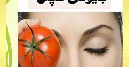 black beauty ebook pdf free download