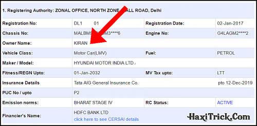 How to Check Vehicle Owner Name In Hindi