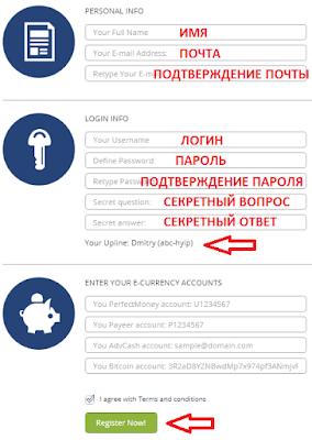 Регистрация в проекте Coincome info