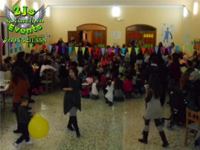 ΣΧΟΛΙΚΗ ΓΙΟΡΤΗ DJ ΣΥΡΟΣ SYROS2JS EVENTS