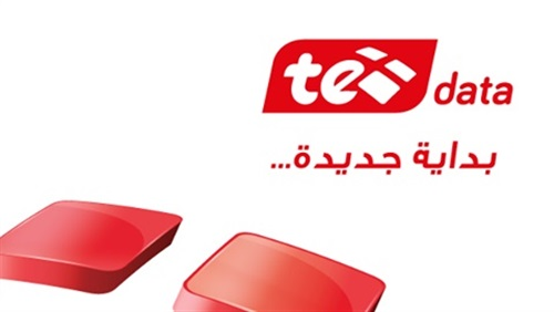 """مليون ونص مشترك في """" tedata """"خلال 3 شهور فقط 2019"""