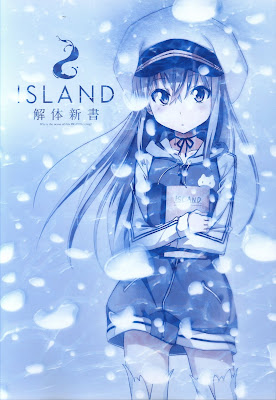 ISLAND 解体新書 zip online dl and discussion
