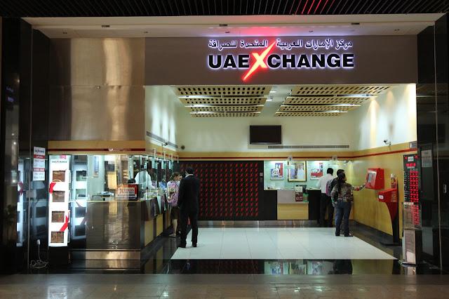 وظائف شاغرة فى شركة الامارات للصرافه في دبي عام 2020