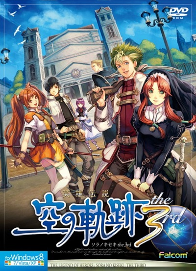 โหลดเกมส์ฟรี The Legend of Heroes: Trails in the Sky the 3rd