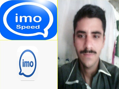 How To Use Imo app