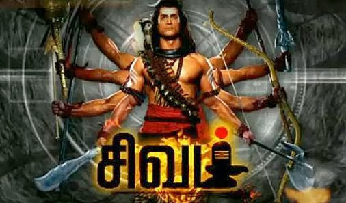 Vijay tv mahabharatham download dvd sale 1: september 2015.