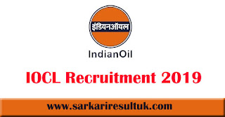 IOCL Recruitment 2019 | Apply Online for 25 Research Officer and Chief Research Manager Vacancy
