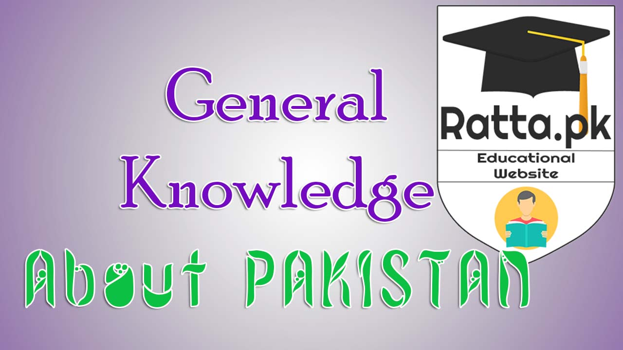 General Knowledge about Pakistan's First, Largest And Oldest