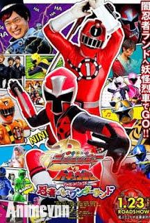 Shuriken Sentai Ninninger VS ToQGer The Movie: Ninja In Wonderland -  2016 Poster