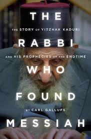 my Rabbi