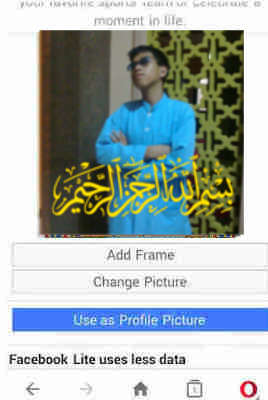 Bingkai Foto Kaligrafi Arab Keren dan Unik Untuk Profil 2018
