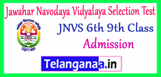 JNVST Jawahar Navodaya Vidyalaya Selection Test Admission 2018-19 6th 9th Class Application